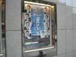 「宝塚BOYS」ポスター(シアタークリエ)