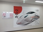 熊本総合車両所A棟入口の「つばめ」イメージイラスト