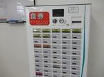 熊本総合車両所社員食堂券売機