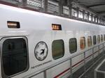 800系新幹線側面(「試乗会」表示)
