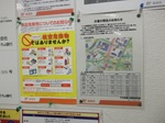 千代田霞が関郵便局財務省内分室閉店のお知らせ