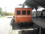 デハニ50型電車(その2)