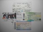 演劇・ミュージカルのチケット(2010年5月21〜23日)