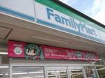 ファミリーマート「ミク LOVES ファミマ♪」キャンペーン看板その1(70496・健軍自衛隊通り店)