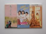 「ひ・ま・わ・り」CDシングル(3種類)