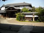 旧細川刑部邸(その1)