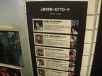 宇宙へ飛び立った日本人