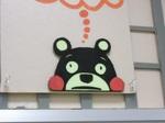 駅のくまモン(その2)
