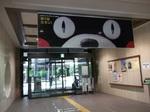 巨大くまモンパネル(熊本県庁)