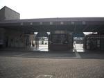 熊本市動植物園入口