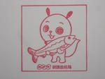 鮭とななみちゃん(釧路局その1)