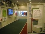 スポーツ振興に関する展示