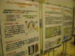 放射線防護解説