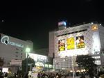 渋谷駅前にて(10月16日)
