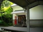 島田美術館(その3)