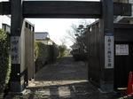 横井小楠記念館入口