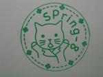 SPring8スタンプ(緑)