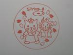 SPring8スタンプ(赤)