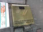 タニタヘルスメーター2000万台