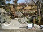 庭園モデル(その3)